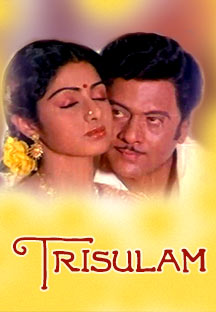 Watch Trisulam full movie Online - Eros Now