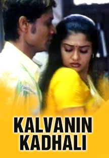 Watch Kalvanin Kadhali full movie Online - Eros Now