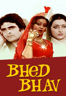 Watch Bhed Bhav full movie Online - Eros Now