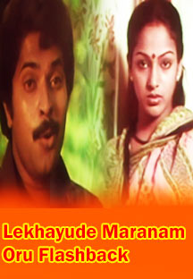 Watch Lekhayude Maranam Oru Flashback full movie Online - Eros Now