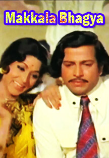 Watch Makkala Bhagya full movie Online - Eros Now