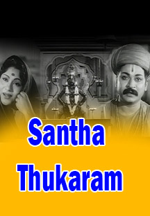 Watch Santha Thukaram full movie Online - Eros Now