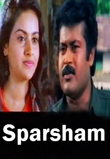 Watch Sparsham full movie Online - Eros Now
