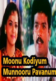Watch Moonu Kodiyum Munnooru Pavanum full movie Online - Eros Now