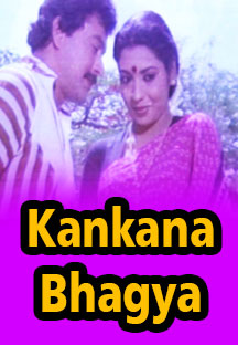 Watch Kankana Bhagya full movie Online - Eros Now