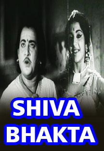 Watch Shiva Bhaktha full movie Online - Eros Now