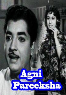 Watch Agni Pareeksha - Malayalam full movie Online - Eros Now