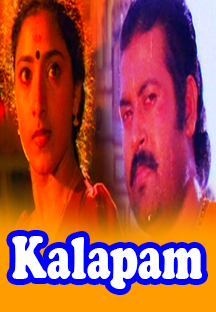 Watch Kalapam full movie Online - Eros Now