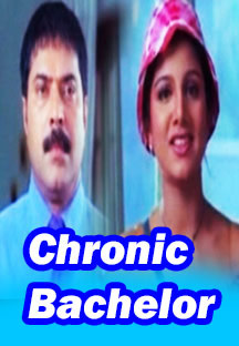 Watch Chronic Bachelor full movie Online - Eros Now