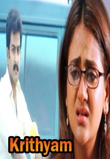 Watch Krithyam full movie Online - Eros Now