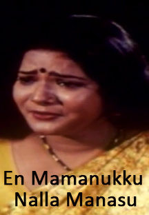 Watch En Mamanukku Nalla Manasu full movie Online - Eros Now