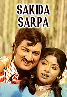 Watch Sakida Sarpa full movie Online - Eros Now