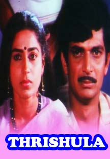 Watch Thrishula full movie Online - Eros Now