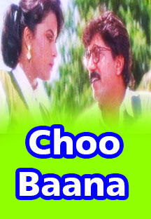 Watch Choo Baana full movie Online - Eros Now