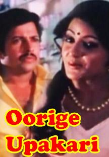 Watch Oorige Upakari full movie Online - Eros Now