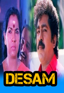 Watch Desam full movie Online - Eros Now