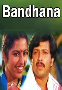 Watch Bandhana full movie Online - Eros Now