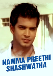 Watch Namma Preethi Shashwatha full movie Online - Eros Now