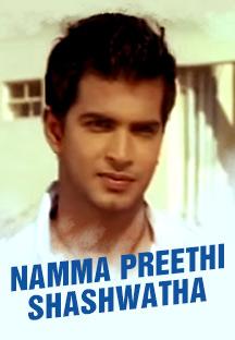 Watch Namma Preethi Shashwatha full movie Online - Eros Now