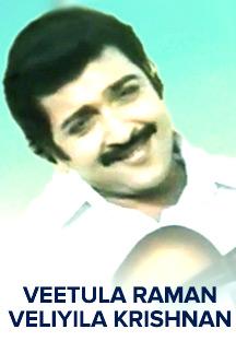 Watch Veetula Raman Veliyila Krishnan full movie Online - Eros Now