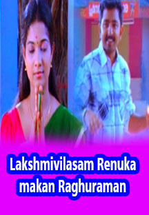 Watch Lakshmi Vilasam Renuka Makan Raghuram full movie Online - Eros Now
