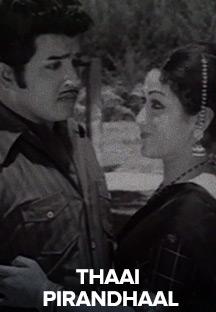 Watch Thaippasam full movie Online - Eros Now