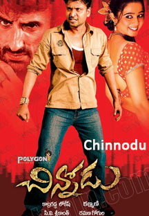 Watch Chinnodu full movie Online - Eros Now