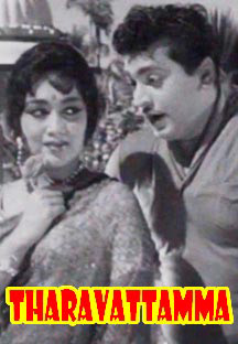 Watch Tharavattamma full movie Online - Eros Now