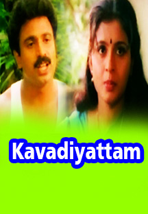 Watch Kavadiyattam full movie Online - Eros Now