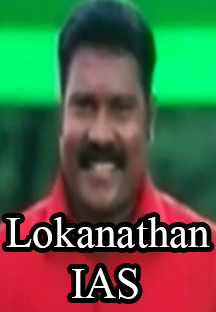 Watch Lokanathan IAS full movie Online - Eros Now