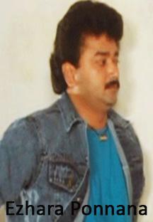 Watch Gaandhiyan full movie Online - Eros Now