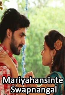 Watch Mariya Hansinte Swapnagal full movie Online - Eros Now