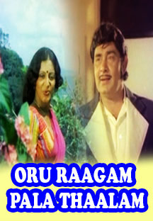 Watch Oru Raagam Pala Thaalam full movie Online - Eros Now