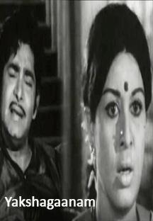Watch Yakshagaanam full movie Online - Eros Now