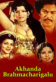 Watch Akhanda Brahmacharigalu full movie Online - Eros Now