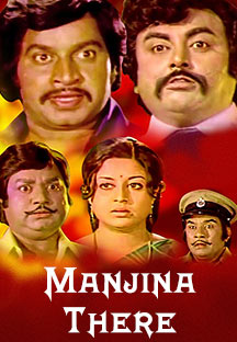 Watch Manjina There full movie Online - Eros Now