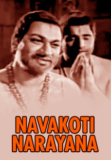 Watch Navakoti Narayana full movie Online - Eros Now