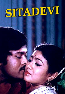 Watch Sitadevi full movie Online - Eros Now