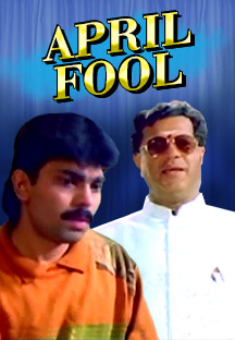 Watch April Fool full movie Online - Eros Now