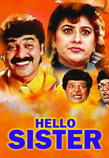 Watch Hello Sister full movie Online - Eros Now