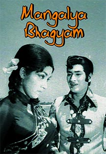 Watch Mangalya Bhagyam full movie Online - Eros Now