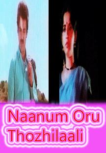 Watch Naanum Oru Thozhilaali full movie Online - Eros Now