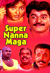 Watch Super Nanna Maga full movie Online - Eros Now