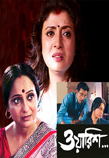 Watch Warrish full movie Online - Eros Now