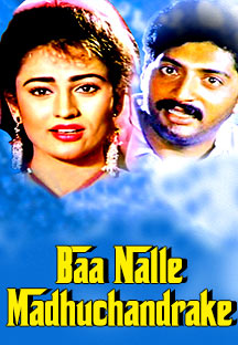 Watch Baa Nalle Madhuchandrake full movie Online - Eros Now