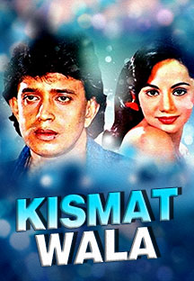 Watch Kismat Wala full movie Online - Eros Now