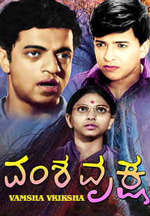 Watch Vamsha Vriksha full movie Online - Eros Now