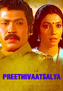 Watch Preetivaatsalya full movie Online - Eros Now