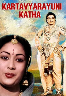 Watch Kartavyarayuni Katha full movie Online - Eros Now
