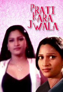 Watch Prati Kara Jwala full movie Online - Eros Now